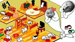 Download Несносные КОТИКИ Новый Мультик Игра про котят Мама и Катя играют ПУШИСТЫЕ ПРИЗРАКИ Video