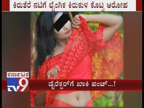 Xxx Mp4 Director Gets Thrashed For Sexually Harassing Actress At Hyderabad 3gp Sex