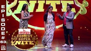 Comedy Super Nite With Shafna - Episode#63