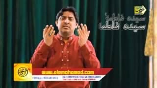 Syeda Fatima Sohail Shah Manqabat 2015-16 HD