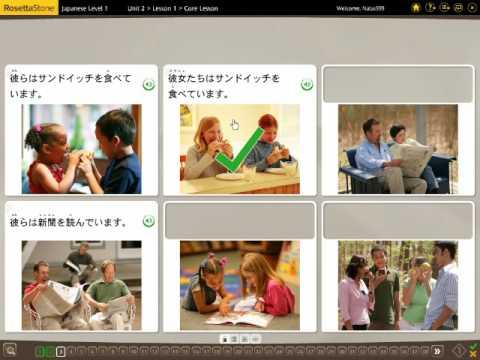 Rosetta Stone V3 - Japanese