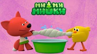 Download Ми-ми-мишки — Чистюля — Серия 139 Video