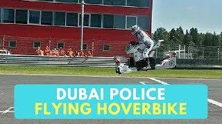 Flying Motorbike for Dubai Police - Dubai Police Hoverbike