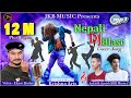 Nepali DJ Blast || Badal || Aashish || Ankit || JKB Music