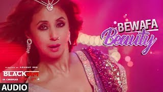 Bewafa Beauty Full Audio Song | Blackमेल | Urmila Matondkar | Irrfan Khan