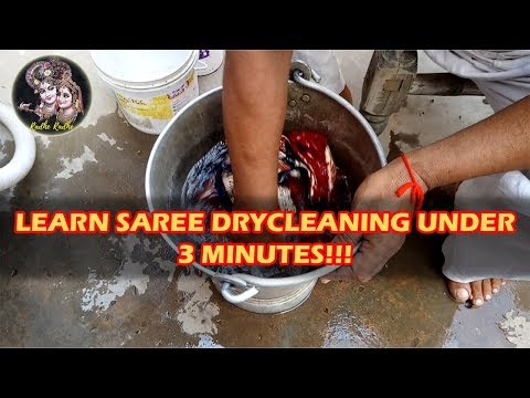 Saree   How To Dry Clean At home In Hindi   Industrial Petrol   Radhe Radhe Drycleaners