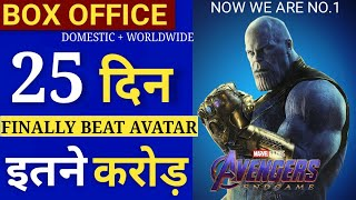 Download Avengers Endgame Worldwide Total Collection, Avengers Endgame Box Office Collection, Avengers 4 Video