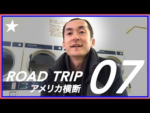 07. Driving Across The United States, Car Cross Country, Solo Round Road Trip!! アメリカ横断車で一人旅大冒険!!