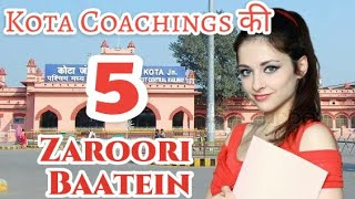5 Important Things About Kota Coaching Institute