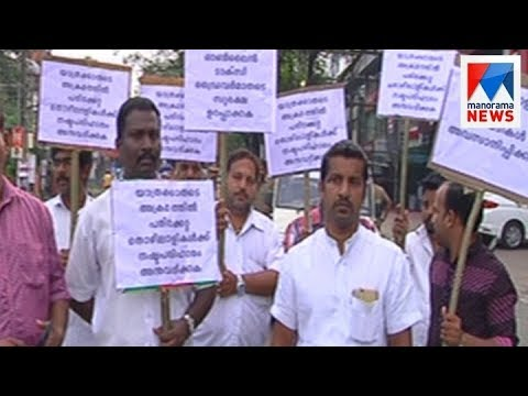 Online taxi protest in Kochi, demanding justice in Uber driver attack     Manorama News