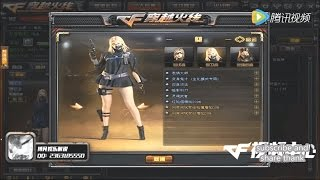 CrossFire    AK12-Knife Iron Spider ft VIP Character: Subject Alpha