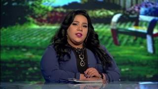 #x202b;شيماء سيف تتحدث عن اعاده تدوير الهدوم وخصوصا هدوم الاطفال#x202c;lrm;