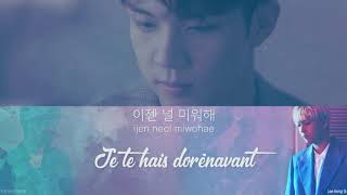 Lee Hong Gi & Yoo Hwe Seung - Still Love You - MV Vostfr