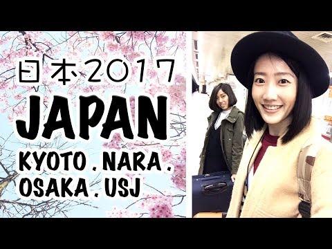 JAPAN VLOG 2017🌸 I Kyoto, Nara, Osaka & Universal Studios I SPRING日本关西 I 4K