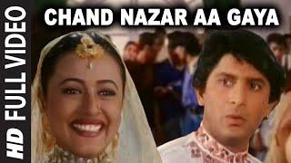 Chand Nazar Aa Gaya Full Song | Hero Hindustani | Arshad Warsi, Namrata Shirodkar