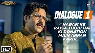 WHY CHEAT INDIA Dialogue: Haram Ke Paisa Thodi Hai Ki Donation Main Arpan Karde | Emraan H, Shreya D