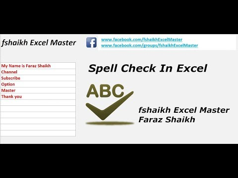Spell Check In Excel 2016 & Office 365🔤🆗✔️