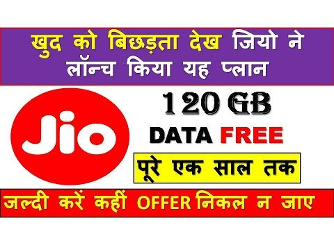 JIO PRIME NEW OFFER    GET 120 GB DATA FREE FOR 1 YEAR    UPDATED JIO LATEST NEWS