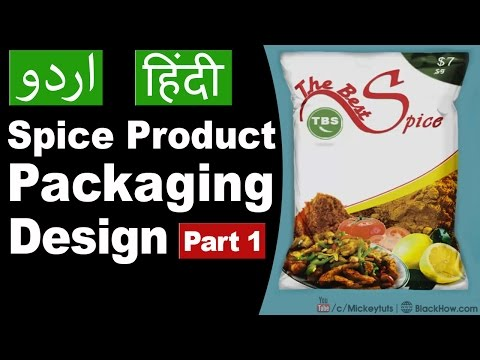 How to Design Product Labels in Adobe Photoshop | Spice Packaging Design Part 1 | Urdu/Hindi