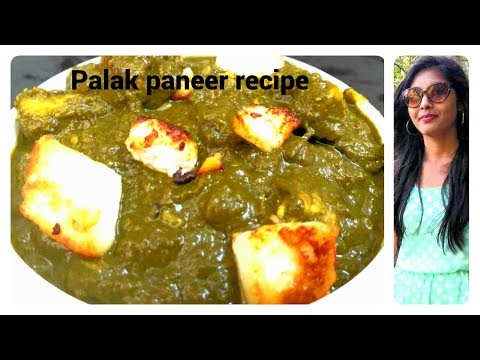Palak paneer recipe  | Palak paneer recipe in hindi | Cottage cheese in spinach gravy