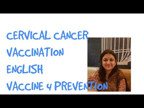 Vaccine against Cervical cancer English