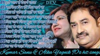 Kumar Sanu hit song/ Alka Yagnik hit song/ Kumar Sanu \u0026 Alka Yagnik hit songs/ Hindi gana/ 90s song