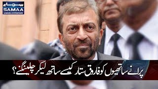 Purane Sathiyon Ko Farooq Sattar Kese Saath Lekar Chalengy? | Agenda 360 | SAMAA TV