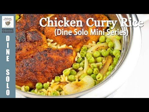 Chicken Curry Rice | Malaysian Chinese Kitchen