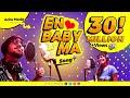 Download En Baby Ma | Gana Achu | Isaivani | Achu Media MP3,3GP,MP4