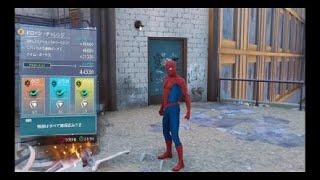 ドローン・チャレンジ チャイナタウン アルティメット Marvel's Spider-Man 攻略
