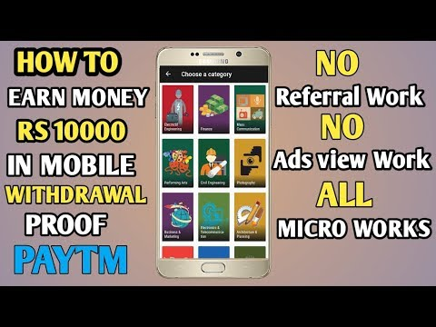Earn money In Mobile Rs 10000 Trusted Micro Job / No Ads View Work, No Refferel Work/ Tamil