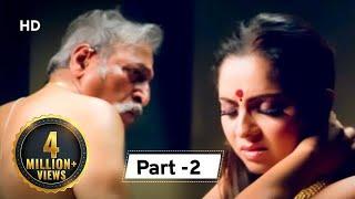 Samudra(HD) Marathi Movie | Sonali Kulkarni | Mohan Agashe | Sachit Patil | Anand Abhyankar| Part-2