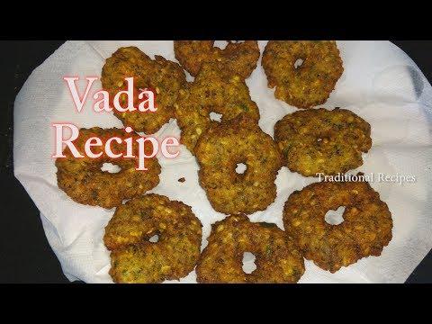 garelu recipes | moong dal vada recipe | how to make garelu crispy  | Traditional Recipes