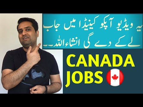 Get Job Offer Directly From Employer Canada 2018