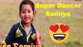 Bodo Super Dancer, Miss Samiya Boro dance..... Must Watch This (4 years Baby Danc)