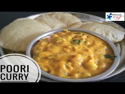 Poori Curry Hotel Style Recipe In Telugu