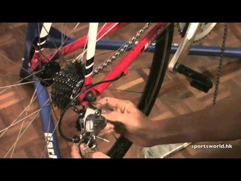 Installing a Bike Chain