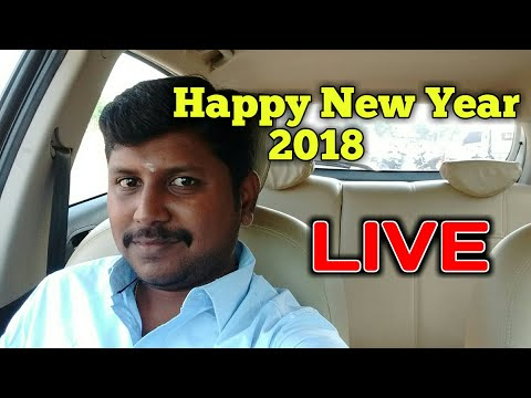 Happy New Year 2018 First Live | Trends Tamil