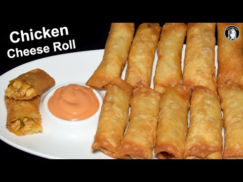 Chicken Cheese Roll With Homemade Sheets - How to make Chicken Cheese Roll - Special Ramadan Recipe