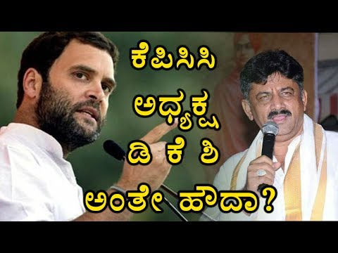 KPCC President name will be decided today in New Delhi   Oneindia Kannada