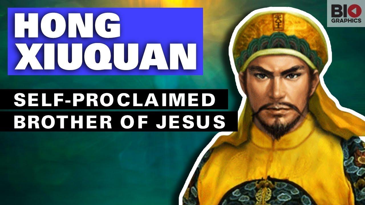 Hong Xiuquan: The Taiping Rebellion