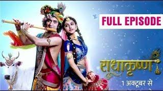 Star bharat live tv serial radha krishna/ Videos - Veso Club