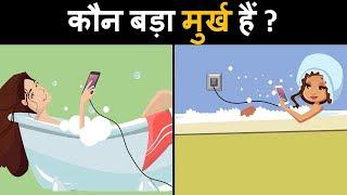 MYL :  8  हिंदी  पहेलियाँ | Riddles in Hindi | Mind Your Logic