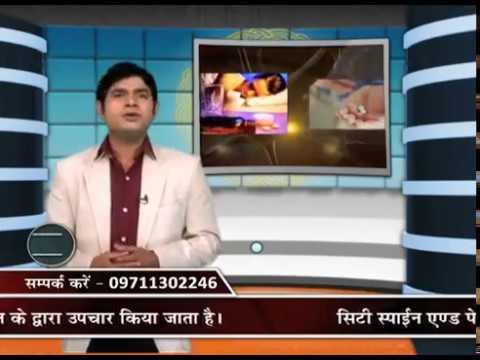 Mind Power Secrets in Hindi