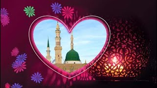 Whatsapp Status Islamic Video | Durood Sharif Status |  Whatsapp Status |    Durood Sharif