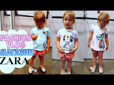 Fashion VLOG. Обзор магазина Zara kids/Fashion VLOG. Store review Zara kids
