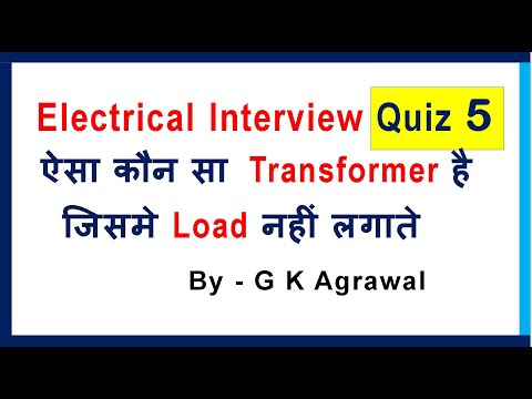 Electrical Eng. questions, quiz with answer in Hindi & English