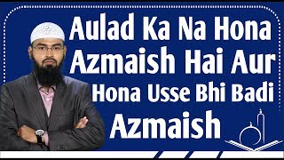 Aulad Ka Na Hona Azmaish Hai Aur Hona Usse Bhi Badi Azmaish - Test Hai By Adv. Faiz Syed