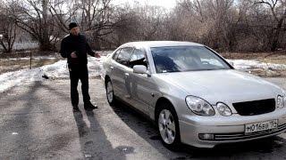 Тест-драйв Lexus Gs300! Надежность - это всё!