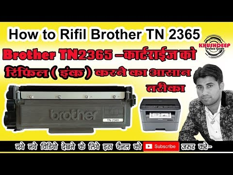 Brother TN2365 Toner Refilling And Reset In Hindi
